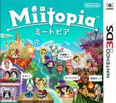 3DS Miitopia(日版‧日本機專用)