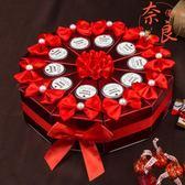 【40個裝】蛋糕喜糖盒子禮品盒婚慶婚禮擺桌糖果盒【奈良優品】