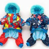 狗狗衣服四腳衣 泰迪衣服比熊鹿犬狗衣服小型犬寵物衣服   卡菲婭