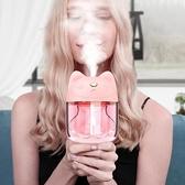 網紅貓爪加濕器三合一便攜空氣凈化噴霧器夜燈禮品可訂製 【4-4超級品牌日】