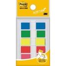 《享亮商城》683-5CF 5色可再貼抽取式標籤 3M
