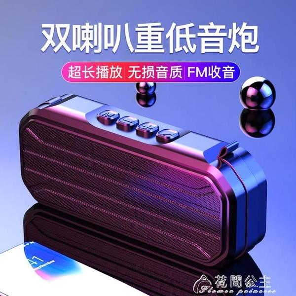 藍芽喇叭音響低音炮大音量重低音立體聲大功率雙喇叭便攜電腦手機車載 快速出貨