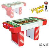 【娛樂類】功夫球( 趣味娛樂街機系列 ) 大型電玩販售、寄檯規劃、活動租賃 陽昇國際