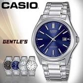 CASIO手錶專賣店 卡西歐 MTP-1183A-2A 男錶  簡約時尚指針 礦物防刮玻璃  不鏽鋼錶帶 藍