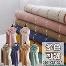 【情侶款】簡約虛線條紋細針織圍巾/披肩【Q1424192】