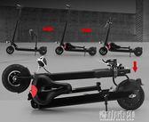 折疊電動車代駕電動滑板車鋰電池電瓶車迷你兩輪成人代步車自行車igo 青山市集