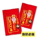 【新紅薑黃先生】加強版30顆 x2包