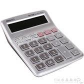 語音型計算器商務計算機大按鍵12位真人發音財務專用辦公用品『CR水晶鞋坊』