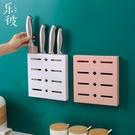 壁掛式刀架刀座架子廚房用品塑料免打孔刀架家用菜刀架刀具收納架 設計師生活