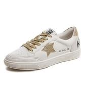 小白鞋女春季透氣淺口夏季休閒厚底平底白鞋