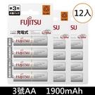 【免運費+贈電池收納盒】富士通 HR-3UTC(4B) 1900mAh 低自放鎳氫3號AA可回充2100次充電電池(日本製)x12顆