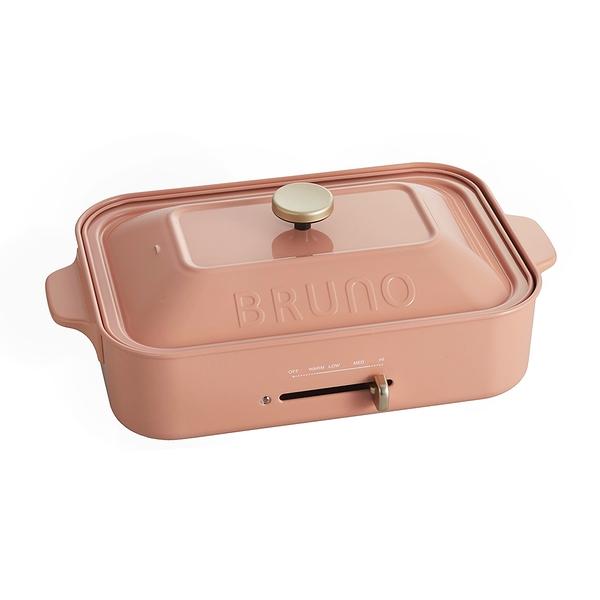 *BRUNO多功能電烤盤(珊瑚紅)BOE021-CPK-生活工場