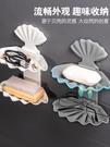 香皂盒 肥皂盒吸盤壁掛式家用香皂架衛生間免打孔創意瀝水貝殼浴室置物架 歐歐