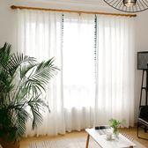 窗簾現代簡約棉麻北歐宜家風美式鄉村純色客廳陽台窗紗【俄羅斯世界杯狂歡節】