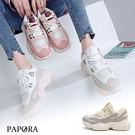 PAPORA拼接厚底休閒老爹鞋K1918白/粉/米(偏小2碼)*小腳福星