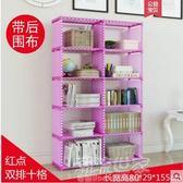 简易书架置物架落地桌上书櫃简约现代学生儿童创意组合储物收纳櫃igo『潮流世家』