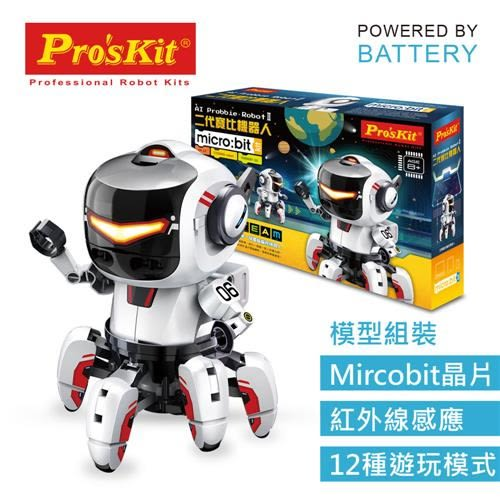 ProsKit寶工 二代寶比機器人GE-894  (含Micro Bit ) 【送GE-681太陽能小金剛】