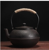 日本南部老鐵壺 純手工鑄鐵壺燒水壺泡茶壺(素安+【送五件套】)