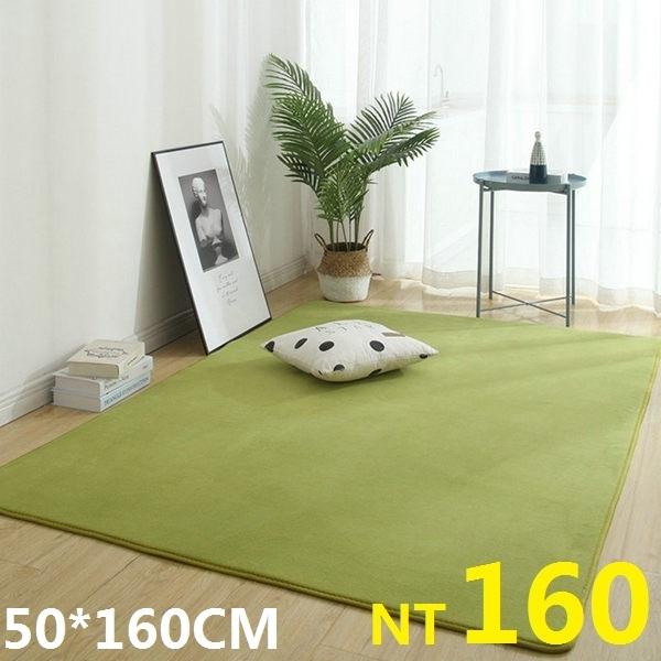 珊瑚絨地毯客廳茶幾沙發家用房間臥室床邊滿鋪榻榻米簡約現代地毯虧本50*160公分【快速出貨】