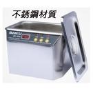 營業用不銹鋼超音波清洗機...