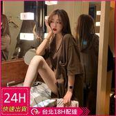 梨卡★現貨 - 韓版性感純色口袋寬鬆T恤短袖長版上衣/3色BR247