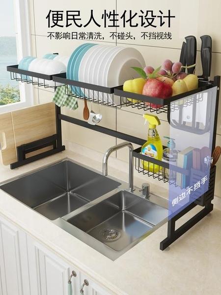 不銹鋼廚房置物架水槽瀝水架台面碗碟架刀架家用多功能水池收納架 印巷家居