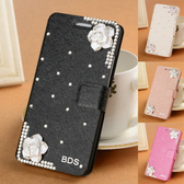 HTC Desire19+ U19e U12 Life U12+ Desire12+ U11 EYEs U11+ UUltra 手機皮套 水鑽皮套 客製化 訂做 茶花皮套
