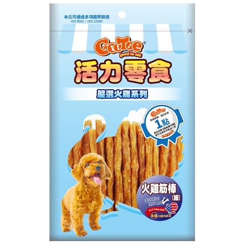 【寵物王國】活力零食-KR204火雞筋棒(細)100g
