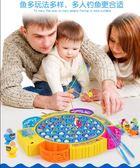 兒童電動小貓釣魚機套裝寶寶小孩玩具磁性1-3-6周歲女孩益智男孩 st1953『伊人雅舍』