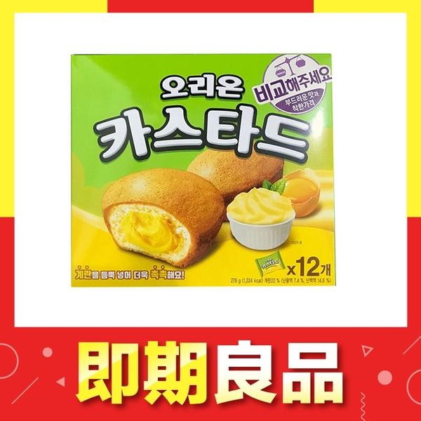 即期 韓國 好麗友 奶油蛋黃派276g【庫奇小舖】