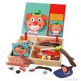 磁性拼圖兒童益智玩具1-3-6周歲男孩女寶寶早教幼兒木質2-5拼拼樂     color shop