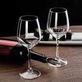 青蘋果歐式紅酒杯套裝家用玻璃葡萄酒杯大號高腳杯子醒酒器酒架具 挪威森林