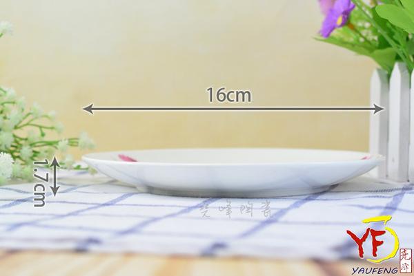 【堯峰陶瓷】餐桌系列 骨瓷 情定一生 6吋單入 盤子 淺盤/圓盤 | 新婚贈禮 | 新居落成禮 | 現貨