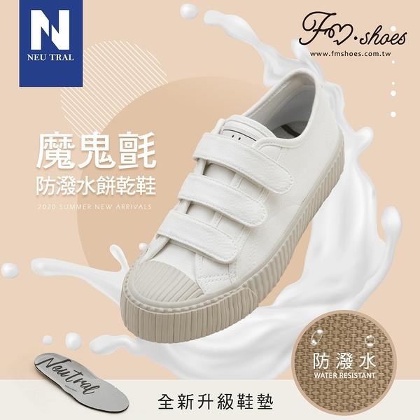 休閒鞋.奶茶色魔鬼氈餅乾鞋(白)-大尺碼-FM時尚美鞋-NeuTral.Bonjour