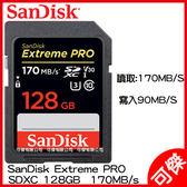 SanDisk Extreme Pro SDXC UHS-I V30 128G 170MB 台灣總代理增你強公司貨 加送收納盒