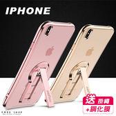 [現貨] 蘋果 iPhone X876 Plus 全系列 電鍍矽膠透明自帶支架防摔手機殼【QZZZ8186】