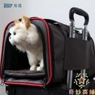 寵物外出便攜包貓袋子貓包寵物包狗狗背包貓...