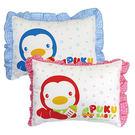 藍色企鵝 PUKU 舒眠寶寶枕