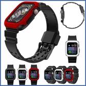 蘋果 iWatch 4 40MM 44MM 連體錶帶 蘋果錶帶 蘋果手錶保護殼