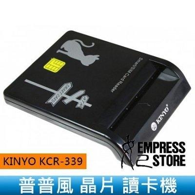 【妃航】KINYO KCR-339 普普風 貓 晶片 讀卡機 USB 2.0 附 SIM 轉換卡 轉帳/繳費/金融/健保卡