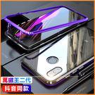 二代萬磁王 iPhone6/7/8/X 手機殼 抖音同款   防摔殼   二代強磁 9H鋼化背板【極品e世代】