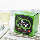 【磨的冷泡茶小資款】鮮綠茶10入/盒-清爽鮮甜好滋味 冷泡更好喝