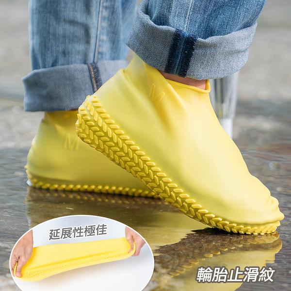 雨鞋套 加厚防水矽膠鞋套 胎紋防滑耐磨 黃【F012】