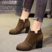 短靴 鞋子女粗跟高跟靴磨砂靴子女時尚成熟馬丁靴女女「Chic七色堇」