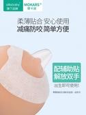 乳盾 乳頭保護罩日本allobaby乳頭保護罩貼喂奶輔助內陷哺乳器乳盾假奶嘴套奶頭短『快速出貨』