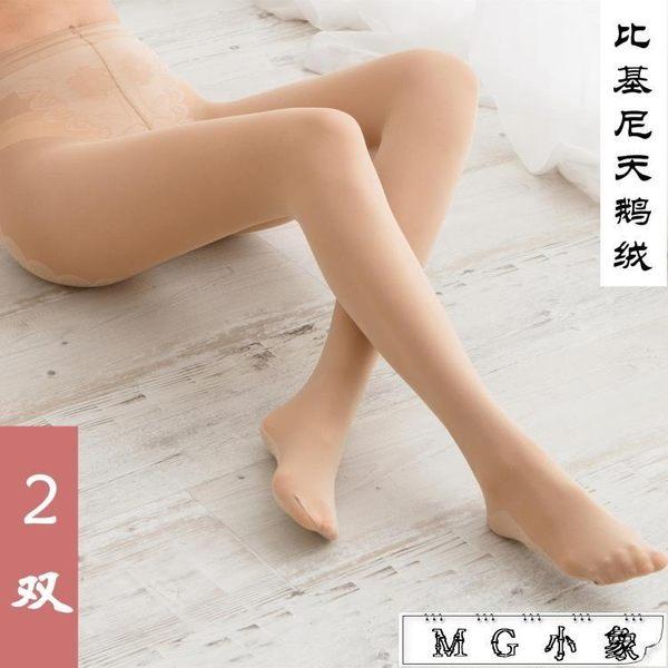 長絲襪 打底襪連體顯瘦防勾絲連褲襪