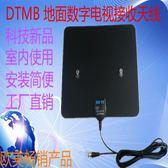電視天線DTMB天線地面波數字電視天線高清室內天線信號電視接收器 生活樂事館