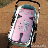 嬰兒推車涼席墊通用夏季新生兒手推車冰絲席寶寶餐椅高景觀車涼席『CR水晶鞋坊』igo