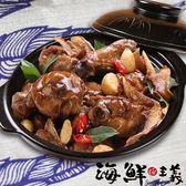【海鮮主義】醬燒三杯雞(400g/盒)