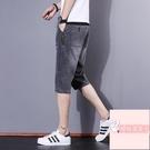 夏季薄款七分彈力休閑7分褲牛仔短褲大碼男寬松直筒【櫻桃菜菜子】